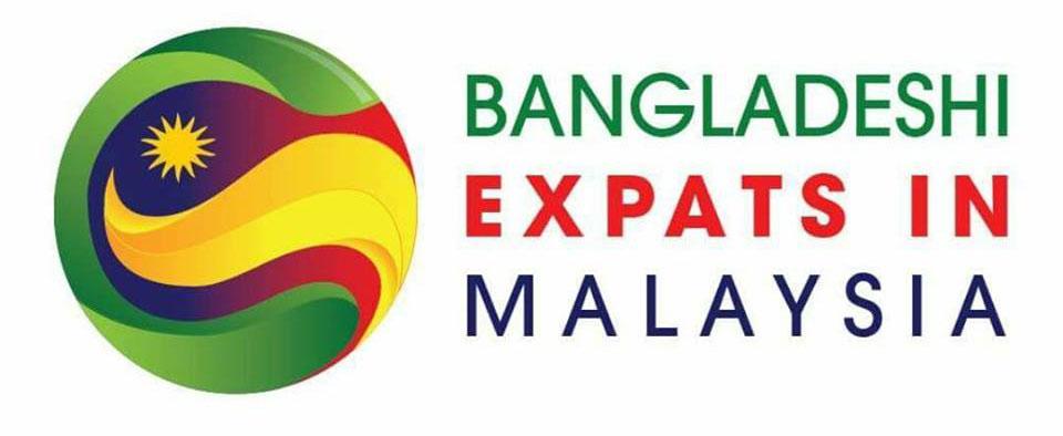 Bangladeshi Expats in Malaysia